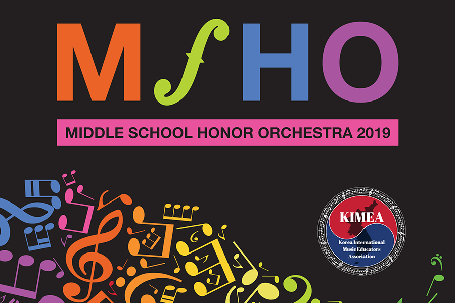 KIMEA Middle School Honor Orchestra 2019