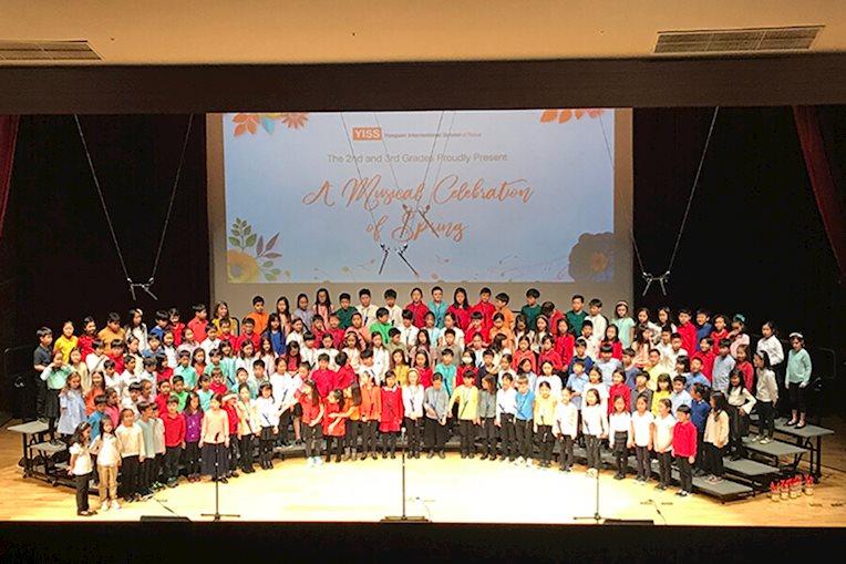 2nd & 3rd Grade Concert