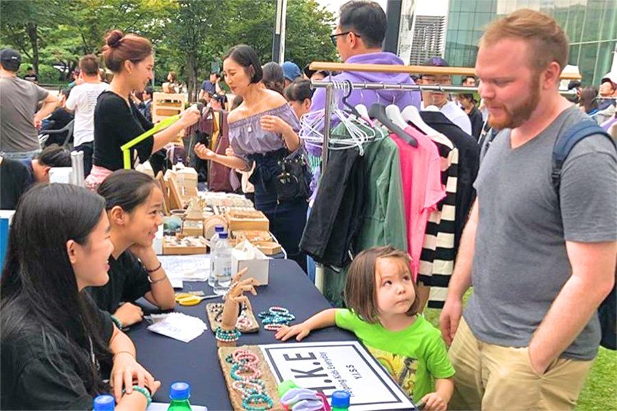 HKE Flea Market
