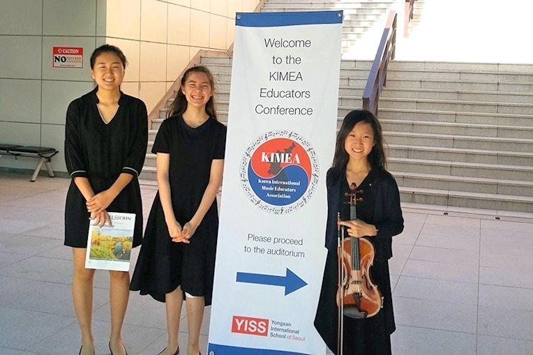 KIMEA Conference