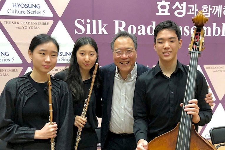 YISS Students with Yo-Yo Ma