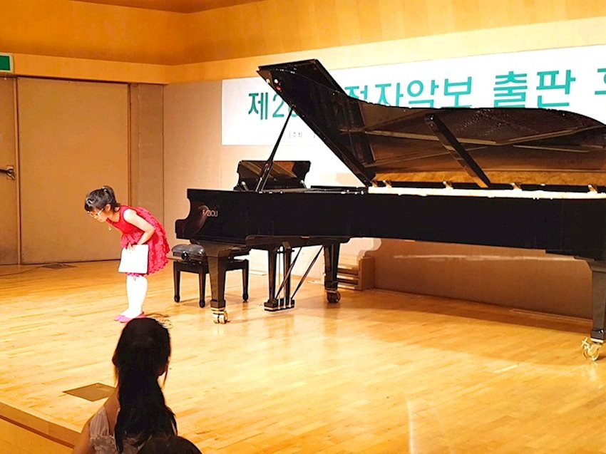 DukYoung Foundation Charity Concert