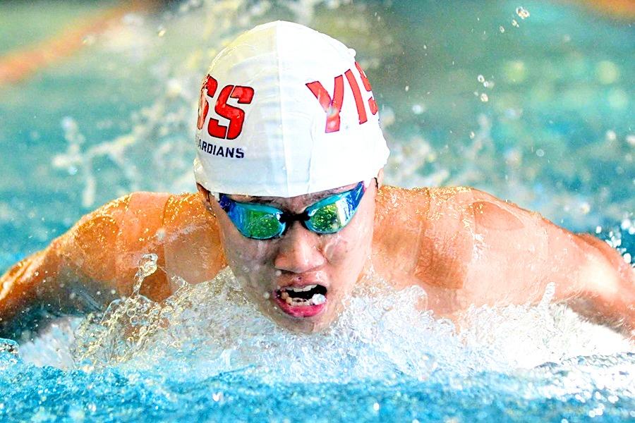YISS Swimming Pumpkin Splash