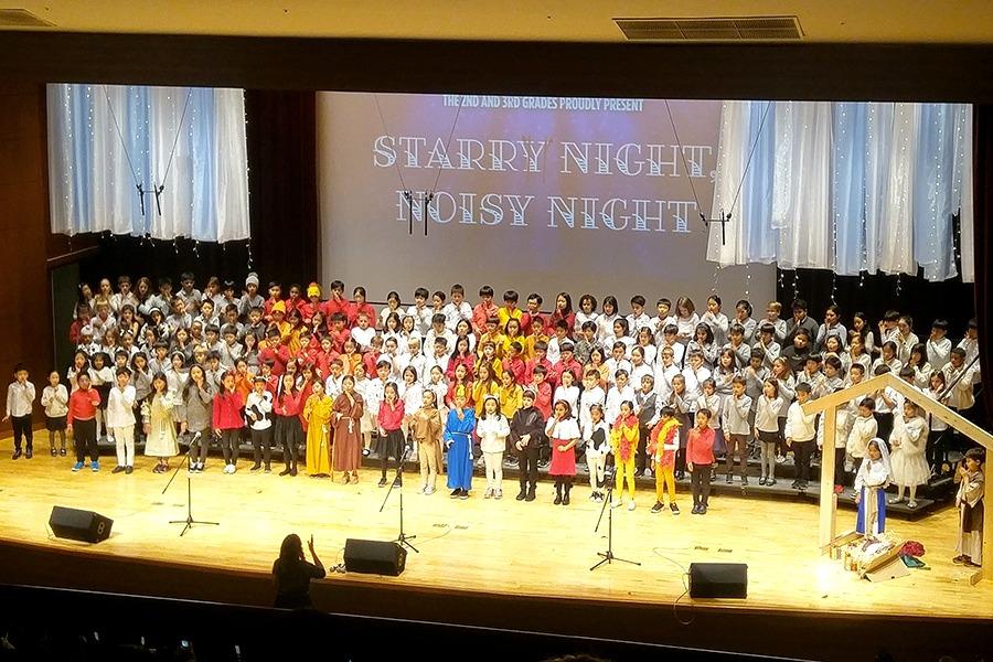 Starry Night, Noisy Night