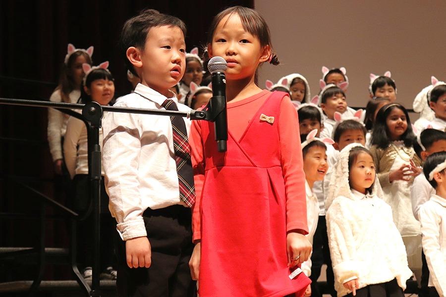 Kindergarten & 1st Grade Christmas Concert