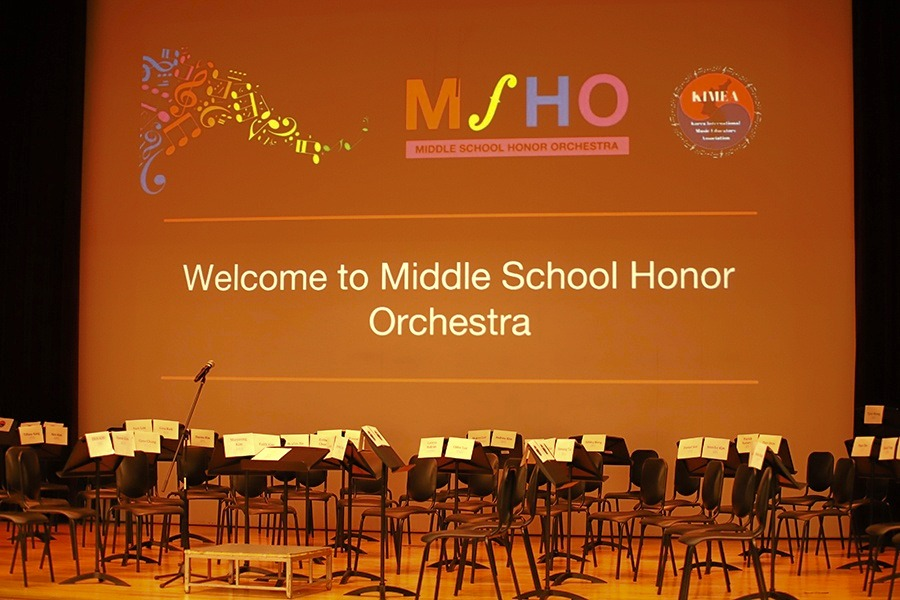 KIMEA MS Honor Orchestra