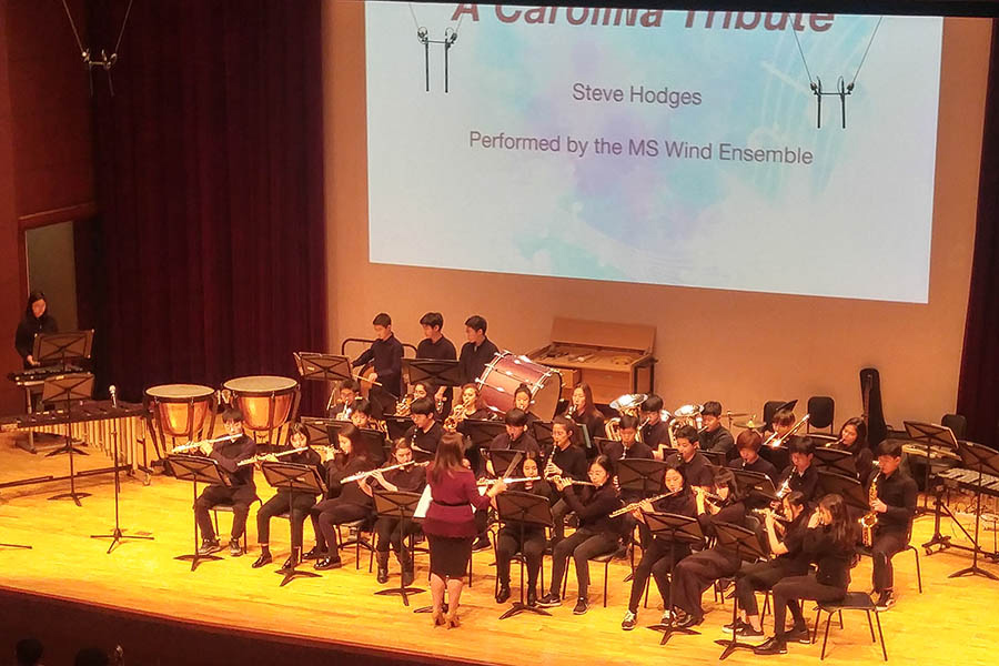 Middle School Wind Ensemble