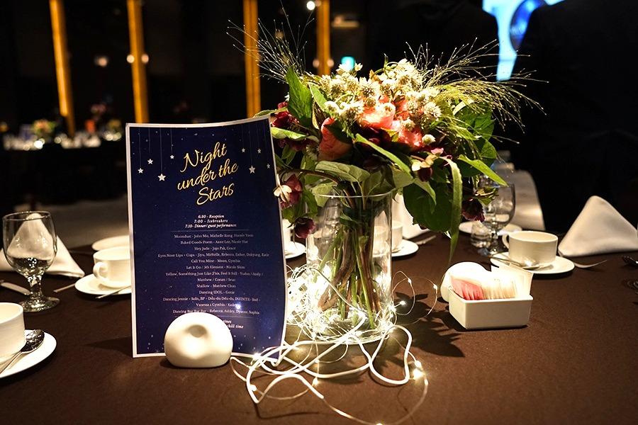 HS Winter Banquet