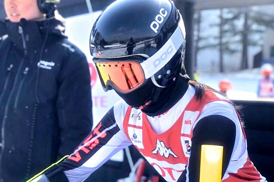 YISS Ski