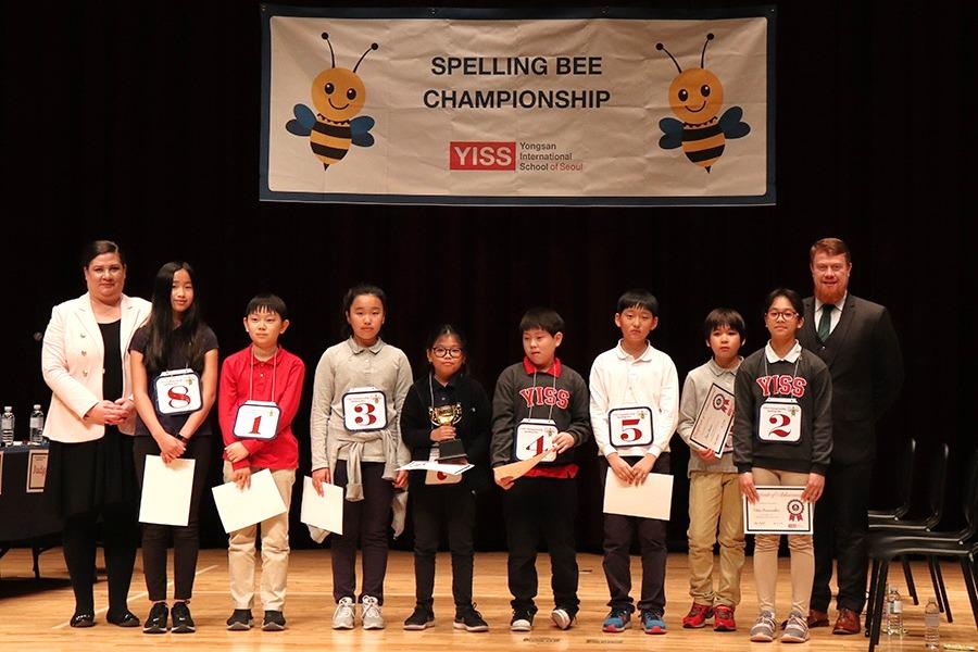 2019 Spelling Bee